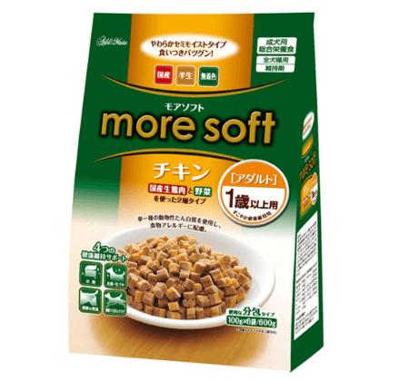 moresoft